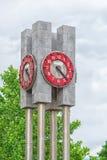 Weinlese-Glockenturm in Bukarest nahe Obor-Markt Stockbild