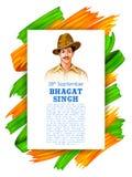 Weinlese-Indien-Hintergrund mit Nations-Helden und Freiheitskämpfer Bhagat Singh Pride von Indien stock abbildung