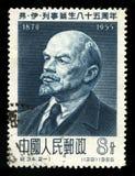Weinlese-Lenin-Briefmarke von China Lizenzfreie Stockbilder