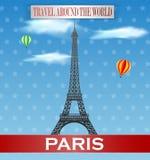 Weinlese-Paris-Reise Stockfotografie