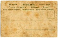 Weinlese-Postkarte Lizenzfreie Stockfotos