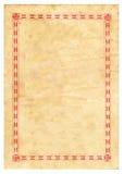 Weinlese-Prize Bescheinigungs-Papier-Beschaffenheits-Hintergrund Stockbild