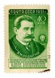 Weinlese-Russland-Briefmarke Lizenzfreie Stockbilder