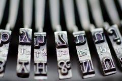 Weinlese-Schreibmaschinen-Tasten Lizenzfreie Stockfotos
