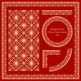 Weinlese-stellte chinesisches Rahmen-Muster 010 Diamond Cross Star Square ein Lizenzfreies Stockfoto