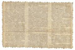 Weinlesepapier mit alter Zeitungsbeschaffenheit lizenzfreie stockfotografie