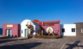 Weinmuseum und Weinstöcke Koutsouyanopoulos, Santorini Lizenzfreie Stockfotografie