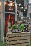 Weinprobe während des Festivals Lizenzfreies Stockfoto