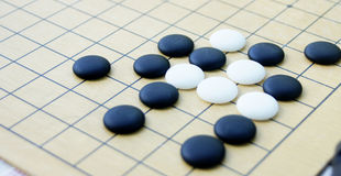 Weiqi Royalty Free Stock Image