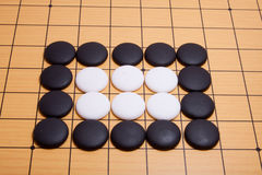 Weiqi Stock Photo