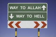 Weise zu Allah Stockfotografie