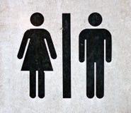 Weise, zu gehen Toilette lizenzfreie stockbilder