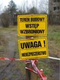 Wejście ograniczający Militarny miasto widmo teren w Polska zdjęcie stock
