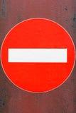 wejście żadny drogowego znaka ruch drogowy Fotografia Royalty Free