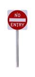 wejście żadny odbijający znak Zdjęcia Royalty Free
