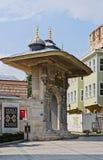Wejście Dywanowy muzeum w Istanbuł Fotografia Stock