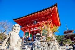 Wejście Kyomizu świątynia, Japonia Obraz Royalty Free