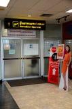 Wejście międzynarodowy odjazd bramy Yai Kapeluszowy lotnisko Tajlandia Obrazy Royalty Free