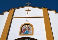 Wejście monaster powikłany Privina Glava, Sid, Serbia Zdjęcie Stock
