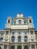 Wejście muzeum historia naturalna Wiedeń, Austria Zdjęcie Royalty Free