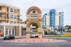 Wejście Nessebar, Bułgaria zdjęcia royalty free