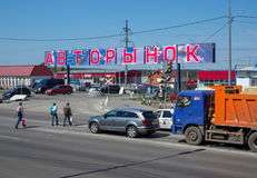 Wejście samochodowy targowy ` Severny ` na antonov ulicie w mieście Voronezh Obraz Royalty Free