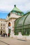 Wejście Schmetterling haus lub motyla dom w Wiedeń Zdjęcia Stock