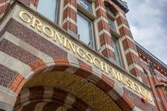 Wejście stary Groningen muzeum zdjęcia royalty free
