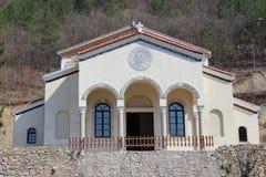 Wejście w Sukovo monasterze blisko wioski Sukovo, grodzki Pirot fotografia royalty free