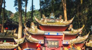 Wejście Wspinać się Qingcheng parka narodowego zdjęcia royalty free