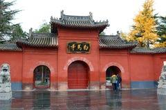 Wejściowa brama Białego konia świątynia Luoyang, Henan Chiny obraz stock