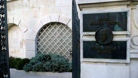 Wejściowa brama Nikola Tesla muzeum w Belgrade zdjęcia royalty free