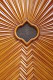 Wejściowy drzwi - sztuk i rzemioseł projekt od trzydzieści rok Zdjęcie Royalty Free