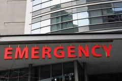 wejściowy nagłego wypadku szpital obraz royalty free