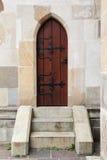 Wejście Obraz Stock
