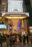 Wejście Ebisu bashi-suji zakupy ulica w Osaka, Japan Fotografia Royalty Free