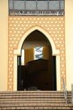 Wejście Jabatan Agama Wilayah Persekutuan JAWI Obrazy Royalty Free