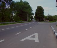 wejście miasto Chernigov Obrazy Royalty Free