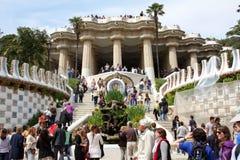 Wejście Parkowy Guell Zdjęcia Royalty Free