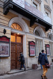 Wejście St Petersburg Filharmoniczny Hall Zdjęcie Royalty Free