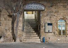 Wejście stary miasteczko od bulwaru stary miasto Yafo w Tel Aviv-Yafo w Izrael Zdjęcie Royalty Free