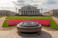 Wekslowy budynek w St Petersburg Obrazy Stock