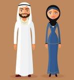 Wektor - Arabscy ludzie para charakteru odosobniony Zdjęcie Stock