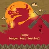 Wektor: Azja Wschodnia smoka łodzi festiwal Zdjęcia Royalty Free