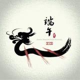 Wektor: chiński smok łodzi festiwal royalty ilustracja