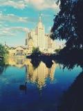 wektor wizerunku miasta architektury Obraz Royalty Free