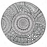 Wektorowa dekoracyjna ręka rysujący okrąg Zdjęcia Royalty Free