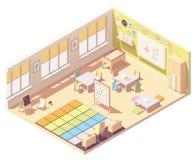 Wektorowa dzieciniec sala lekcyjna ilustracji