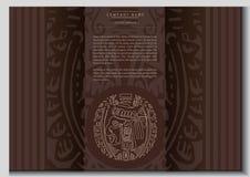 Wektorowa etniczna broszura Zdjęcie Royalty Free
