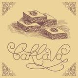 Wektorowa ilustracja baklava z tradycyjnym wzorem Fotografia Stock